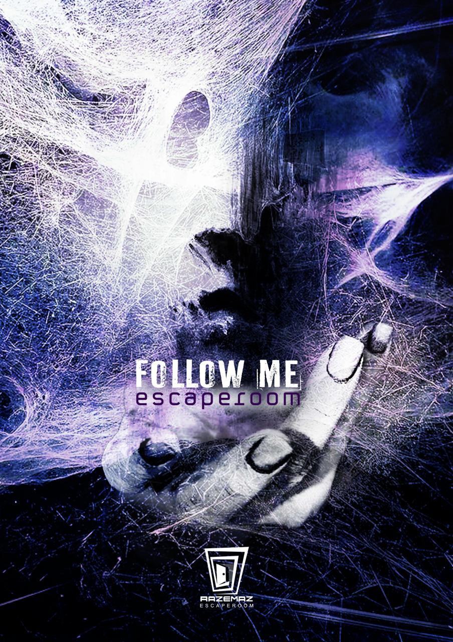 دنبالم بيا